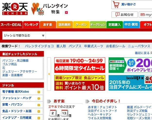 Webdesign fra Japan